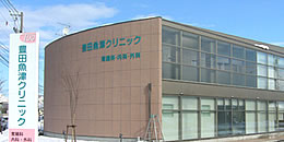 pic_hospital.jpg
